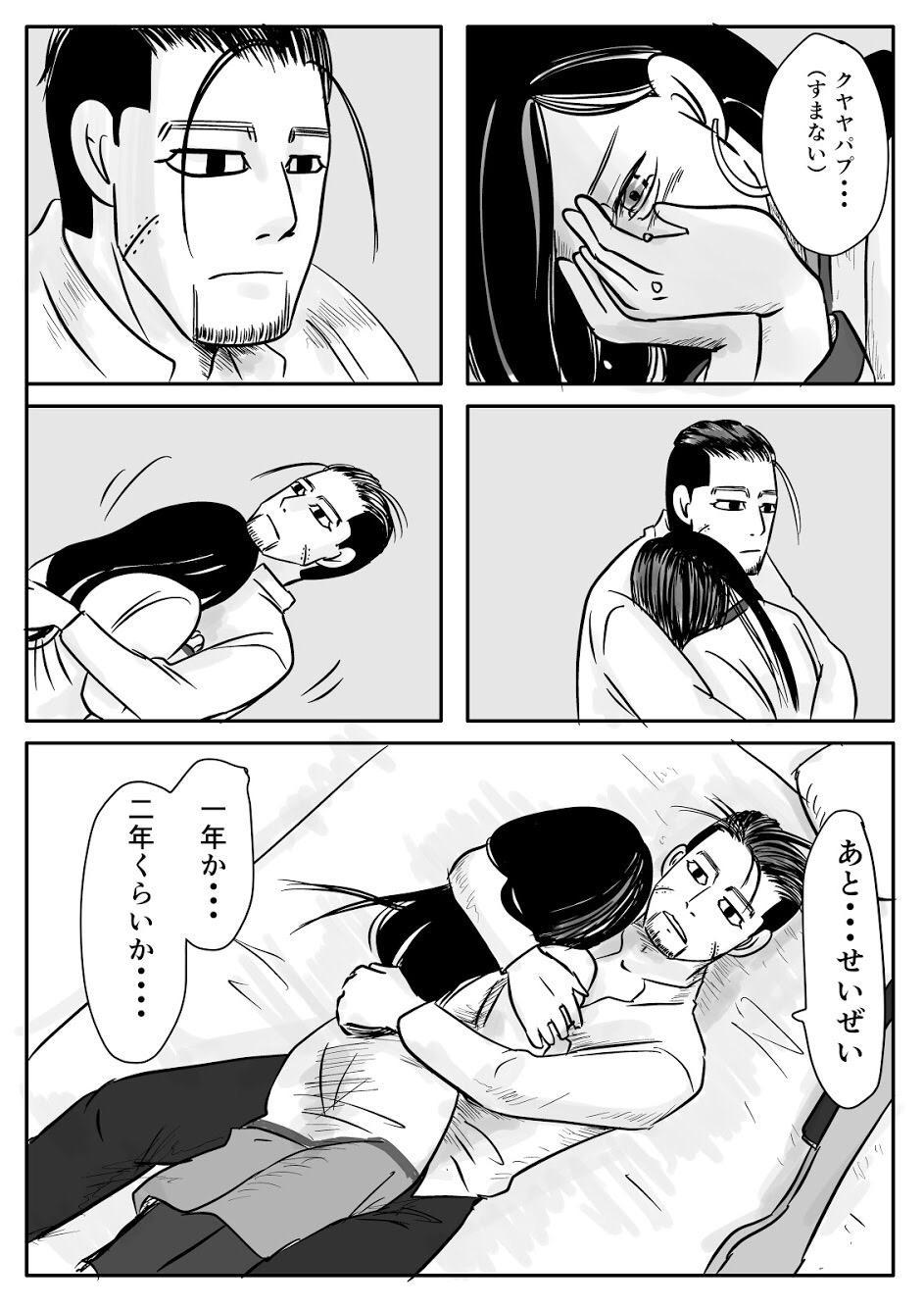 Toko no Koto 13