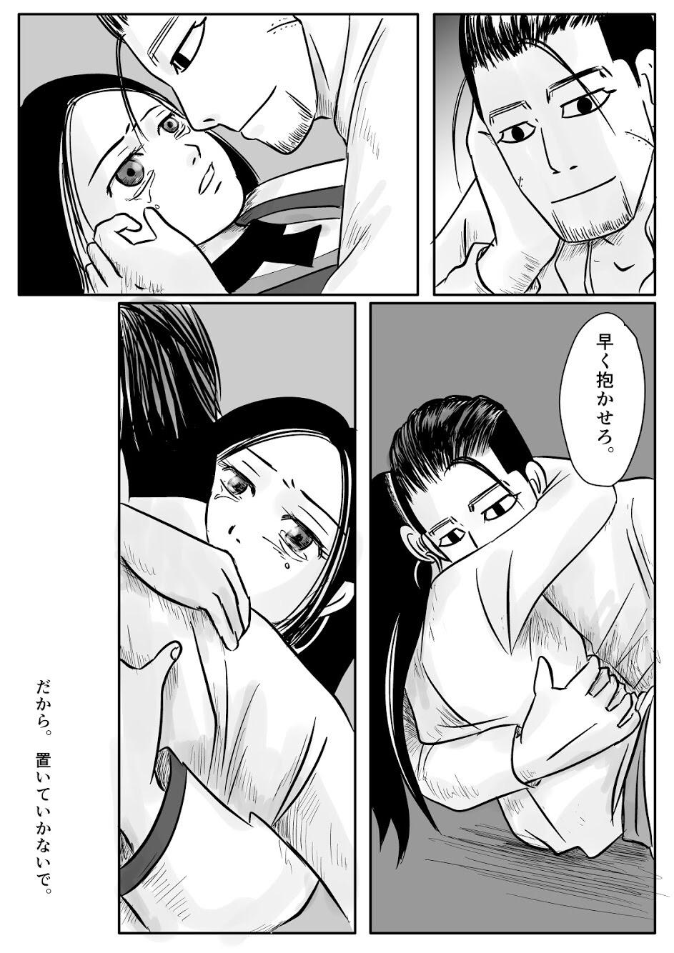Toko no Koto 15