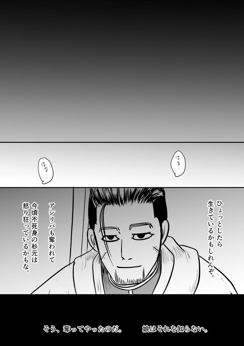 Toko no Koto 16