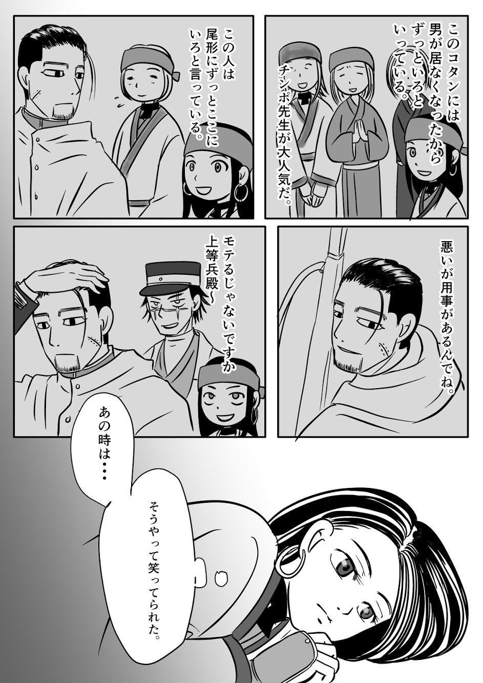 Toko no Koto 1