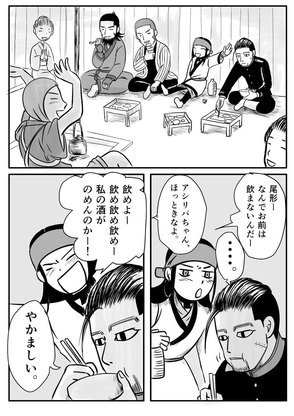Toko no Koto 23