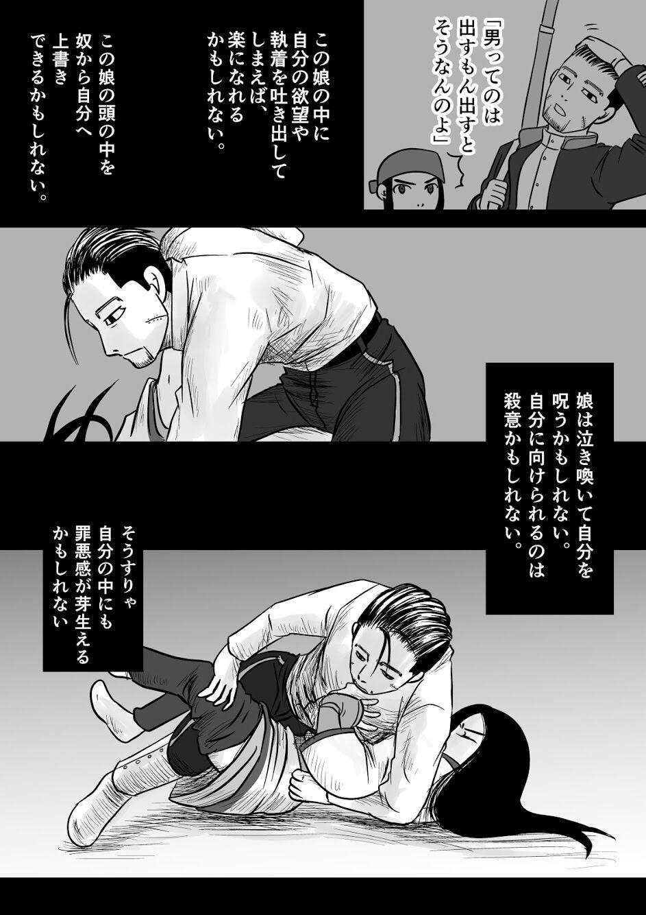 Toko no Koto 31