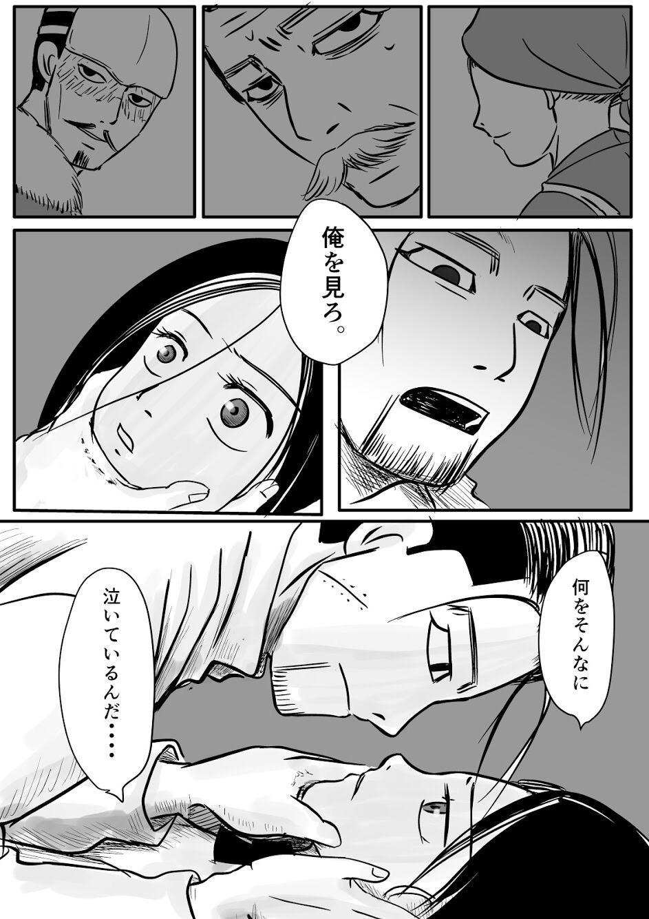 Toko no Koto 36