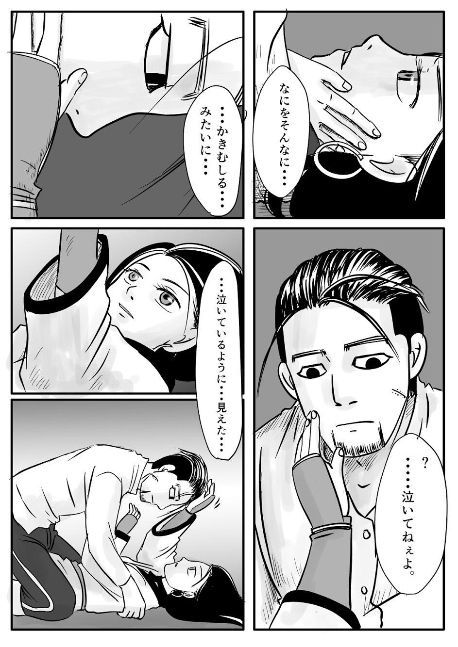 Toko no Koto 37