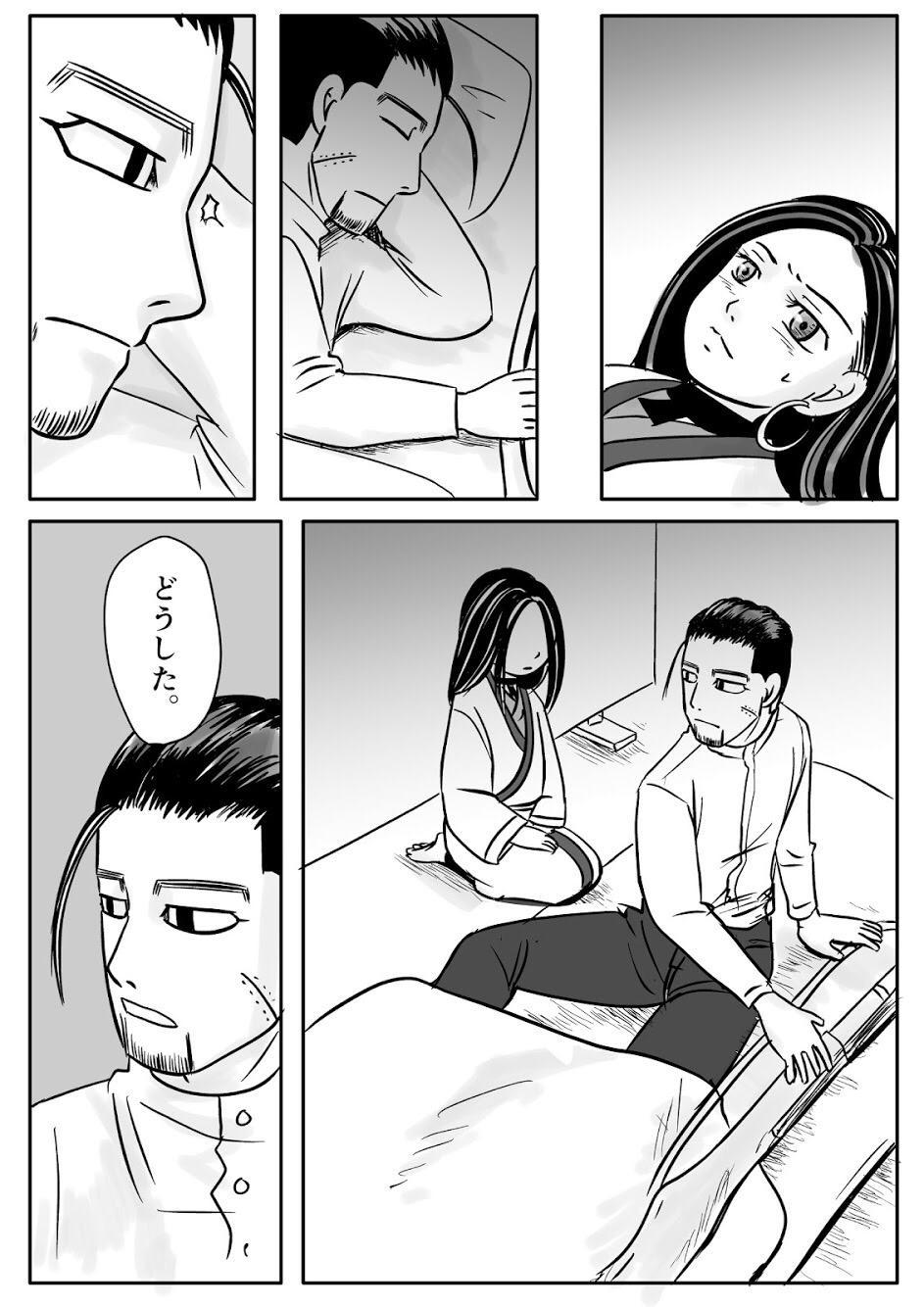 Toko no Koto 3