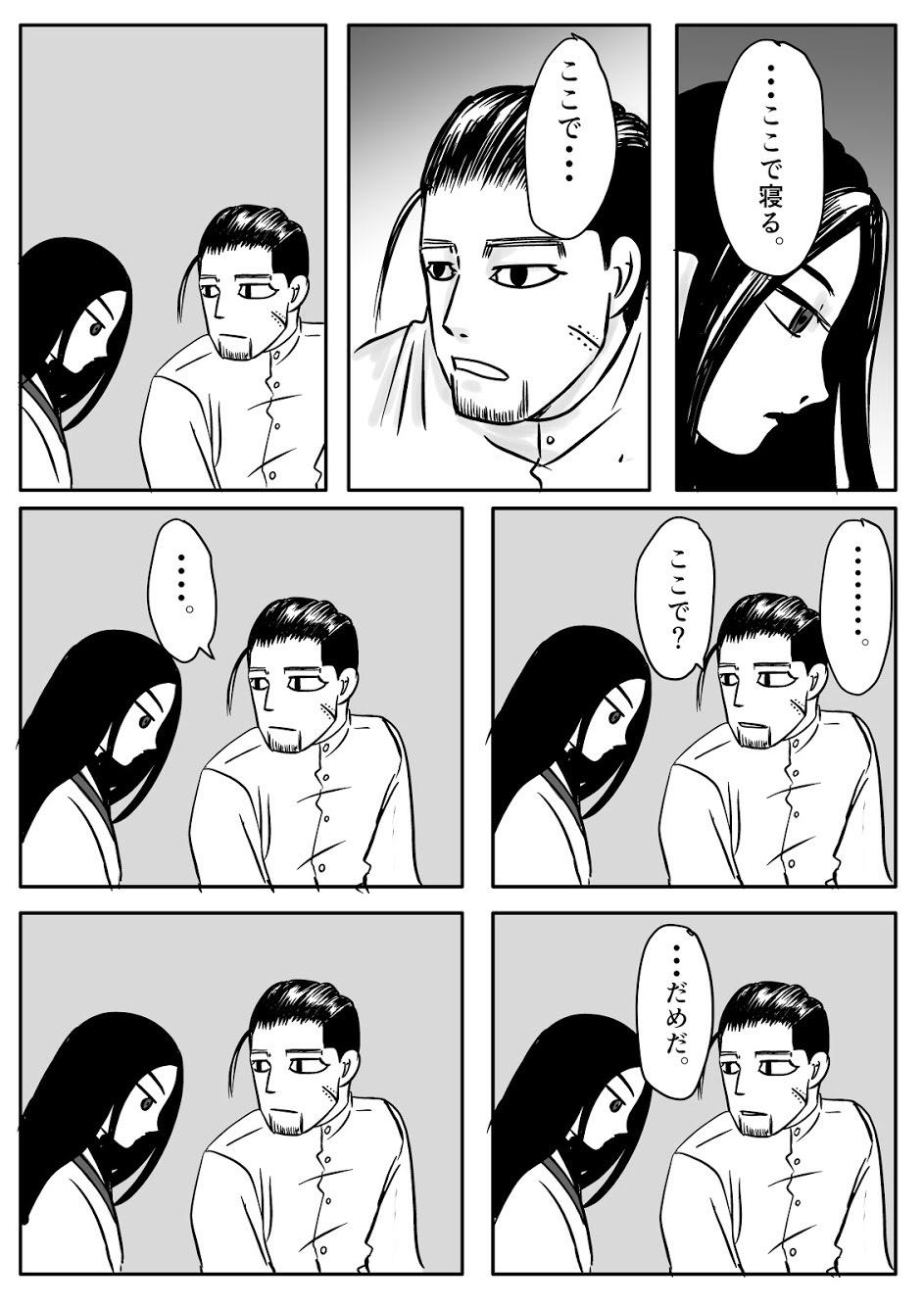 Toko no Koto 4