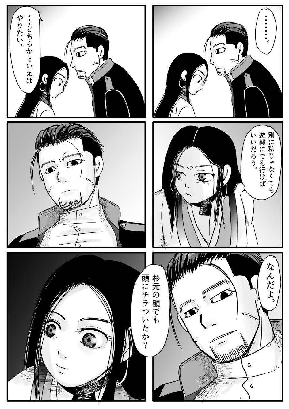 Toko no Koto 52