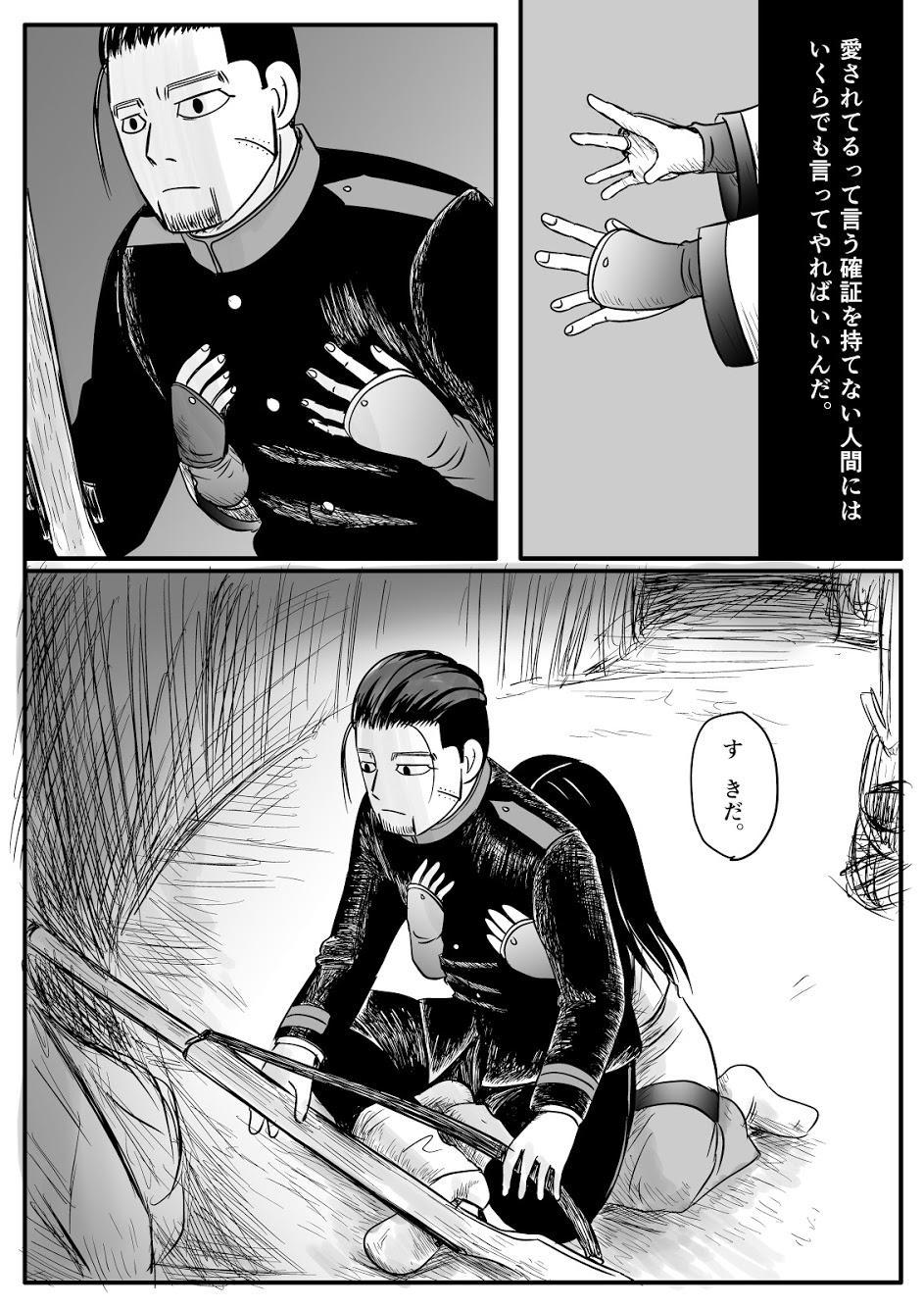 Toko no Koto 55