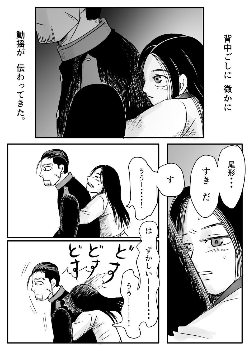 Toko no Koto 56
