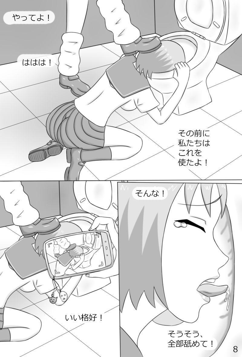 """""""Haganete no Shoujo"""" + Prison 9"""