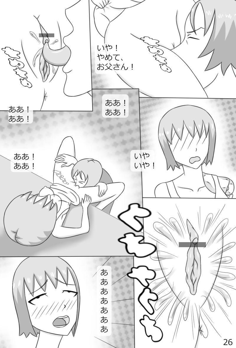 """""""Haganete no Shoujo"""" + Prison 27"""