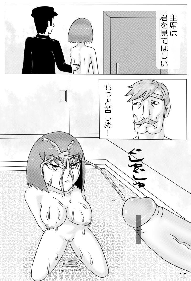 """""""Haganete no Shoujo"""" + Prison 97"""