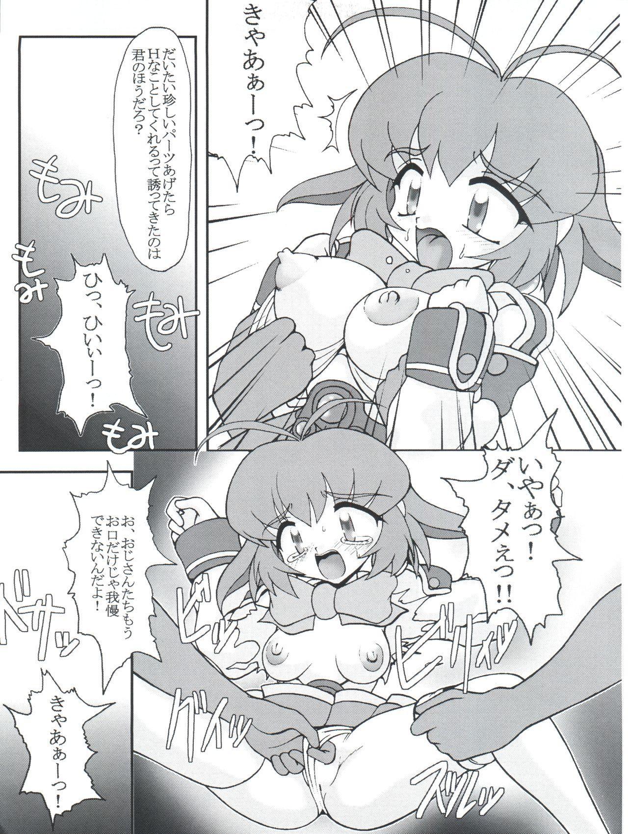 Ojou-sama Chou Tokkyuu 6