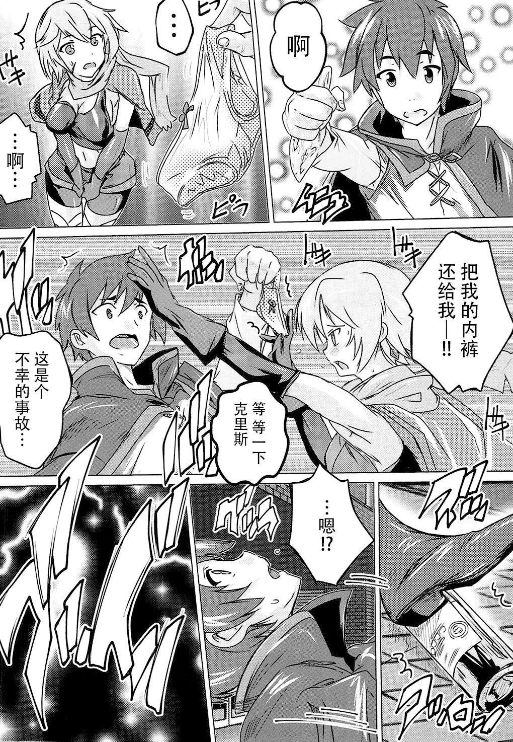 Kono Subarashii Megami to Syukufuku o! 3