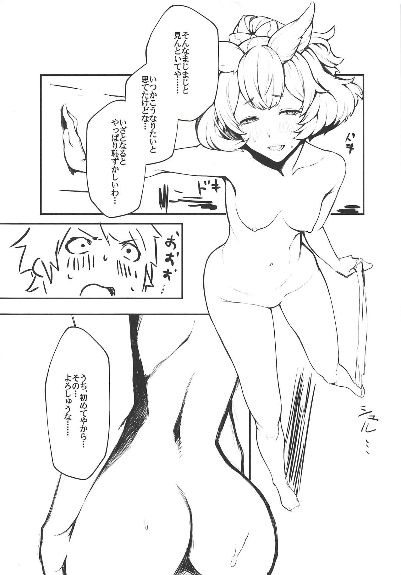 Kono, Nibuchin 10