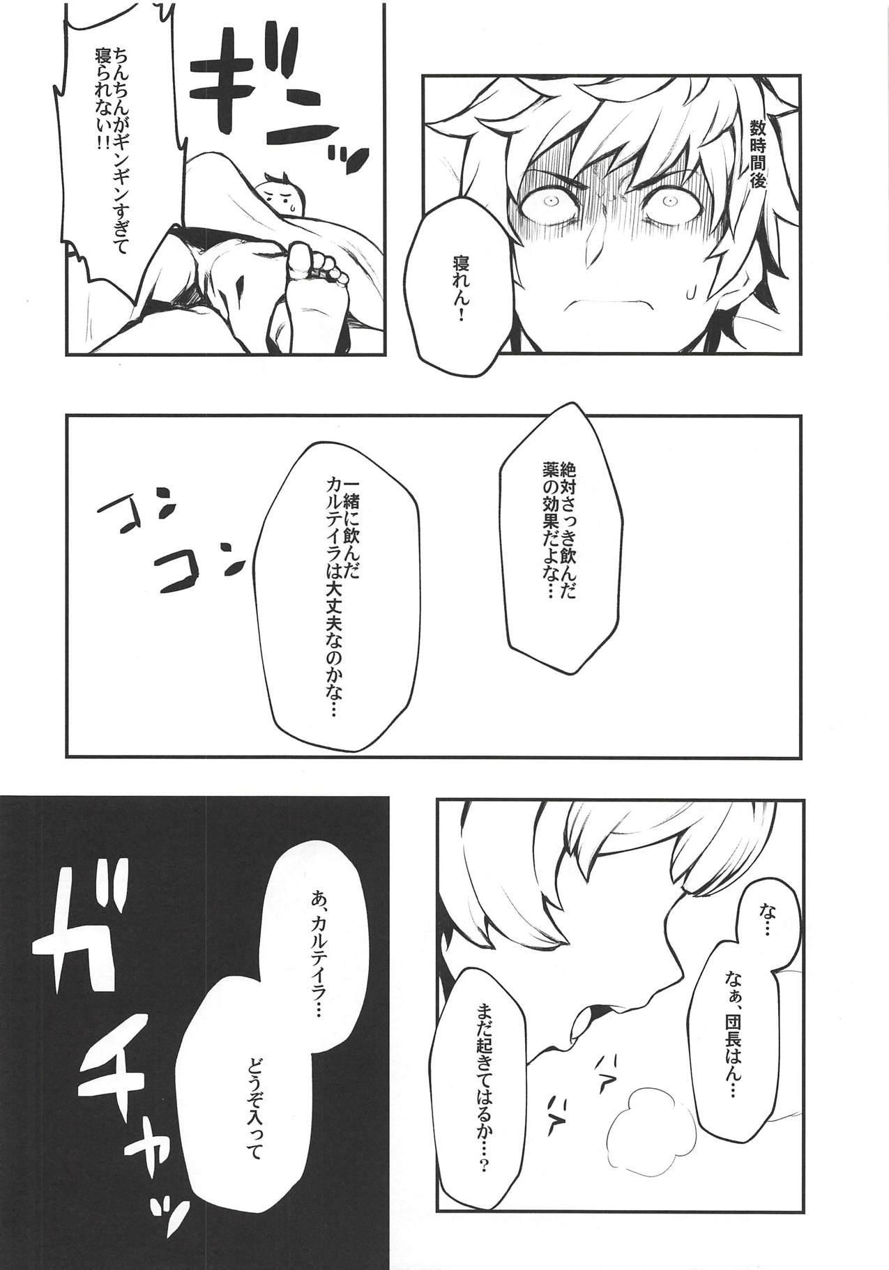 Kono, Nibuchin 4