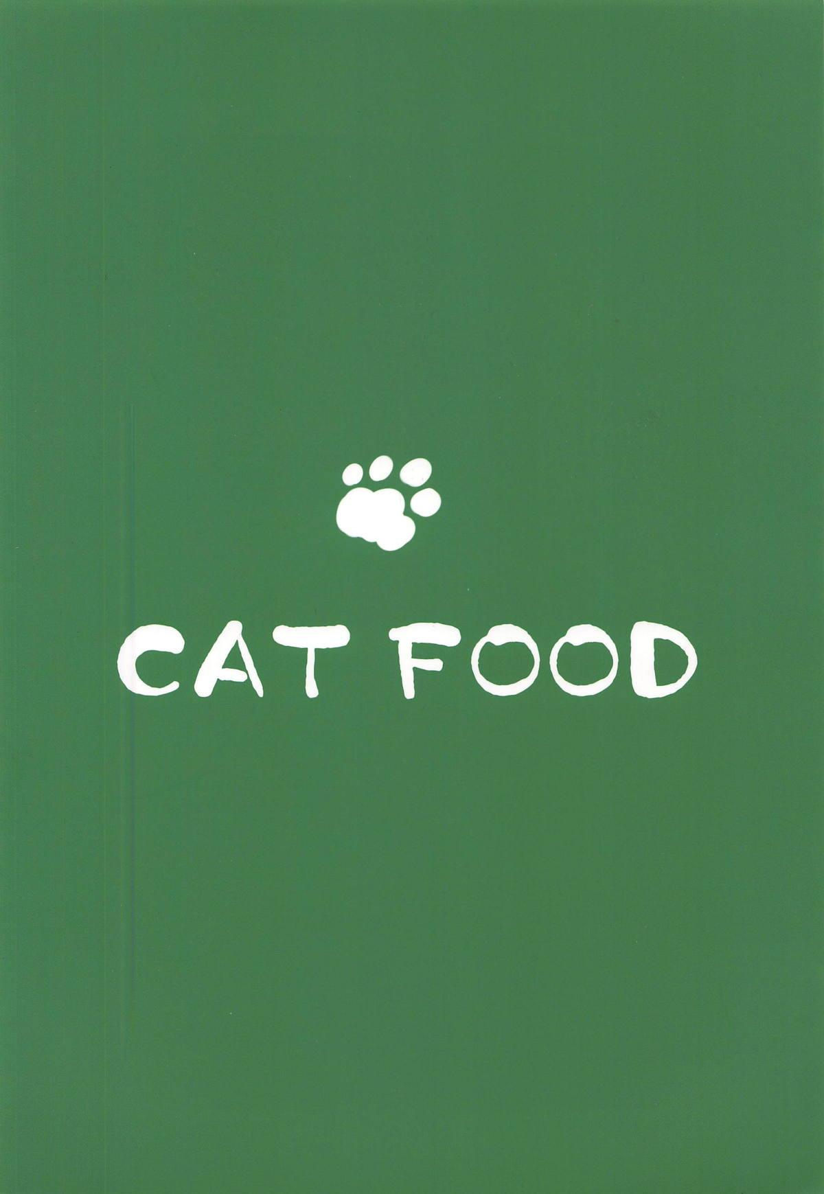(C91) [Cat FooD (Napata)] Kaede-san-ppoi no! 2 (THE IDOLM@STER CINDERELLA GIRLS) 17