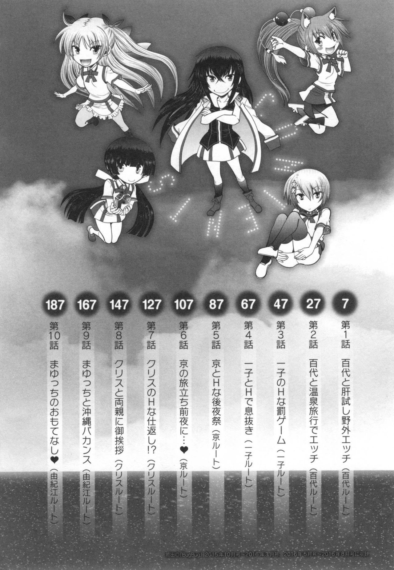 [Yagami Dai] Maji de Watashi ni Koi Shinasai! S Adult Edition ~Shodai Heroine Hen~ | Fall in Love With Me For Real! Ch.1-6 [English] {Doujins.com} 4