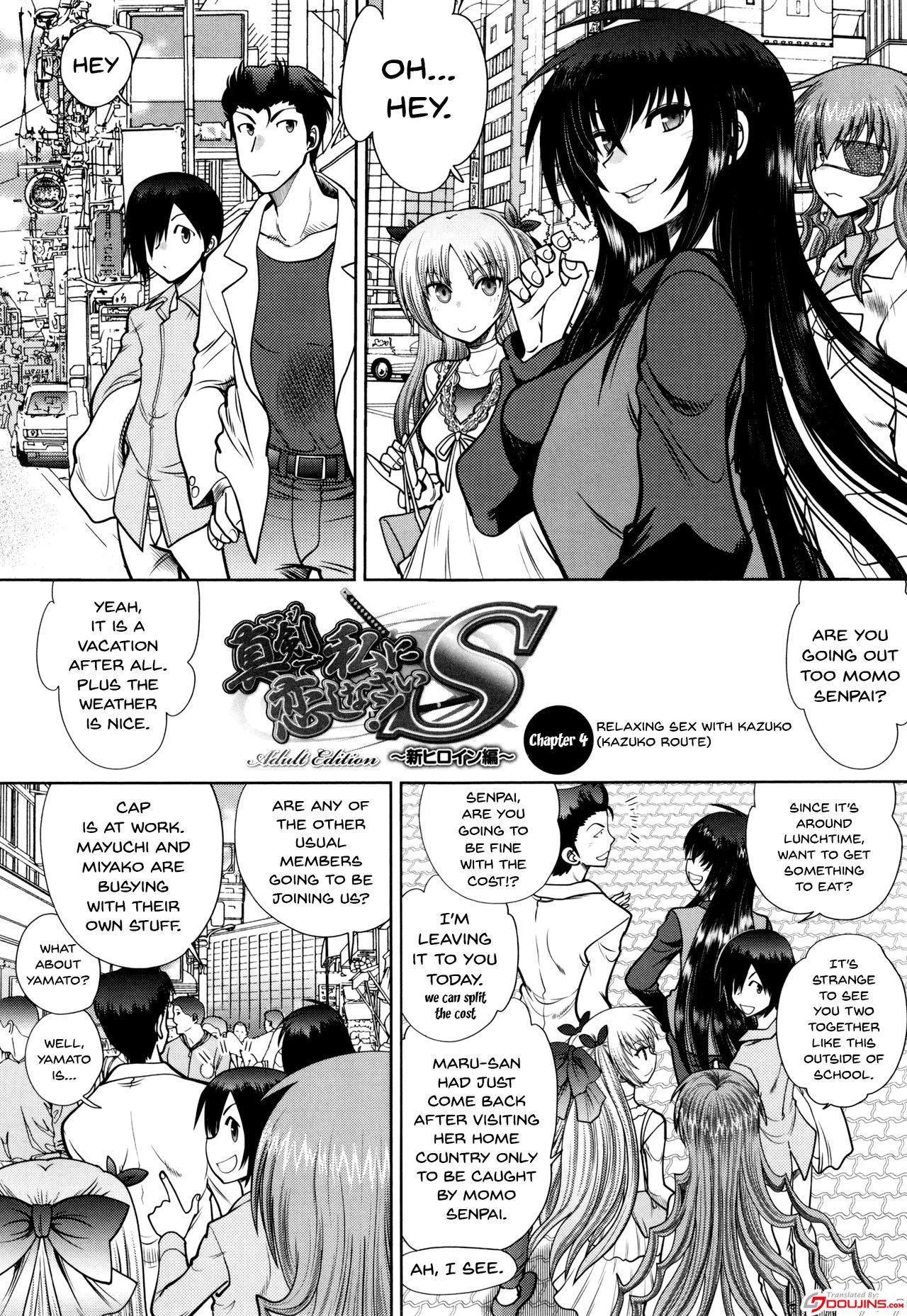 [Yagami Dai] Maji de Watashi ni Koi Shinasai! S Adult Edition ~Shodai Heroine Hen~ | Fall in Love With Me For Real! Ch.1-6 [English] {Doujins.com} 65