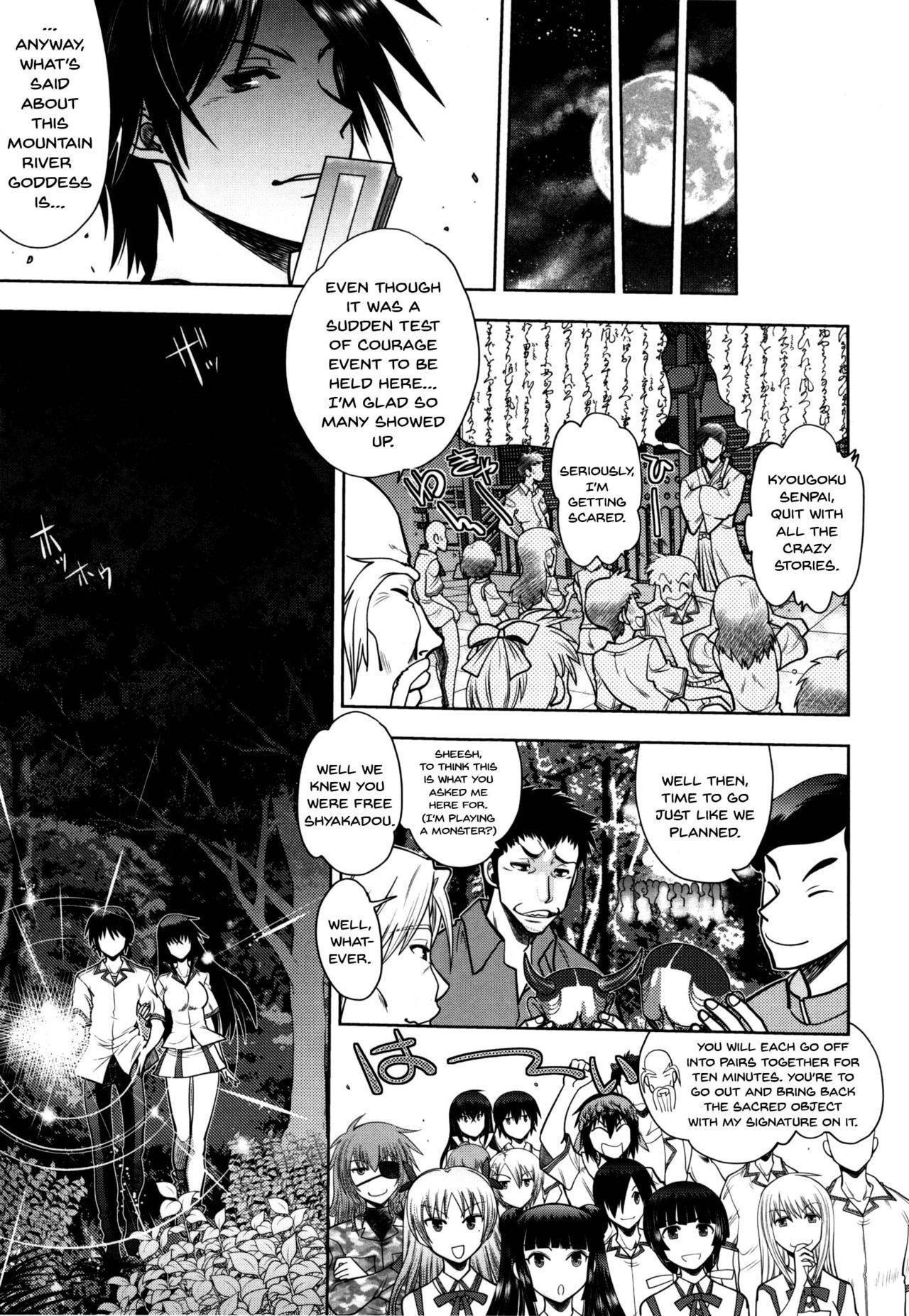 [Yagami Dai] Maji de Watashi ni Koi Shinasai! S Adult Edition ~Shodai Heroine Hen~ | Fall in Love With Me For Real! Ch.1-6 [English] {Doujins.com} 7