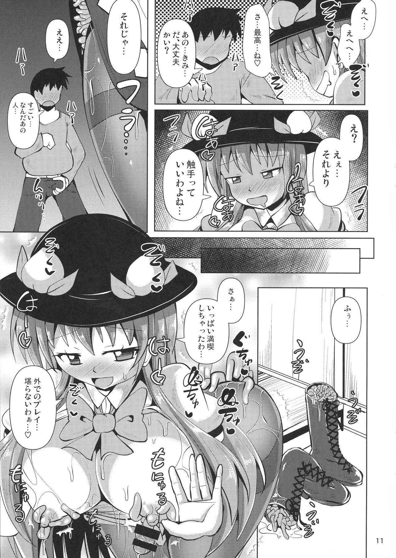 Futanari Tenshi Monogatari 3 10