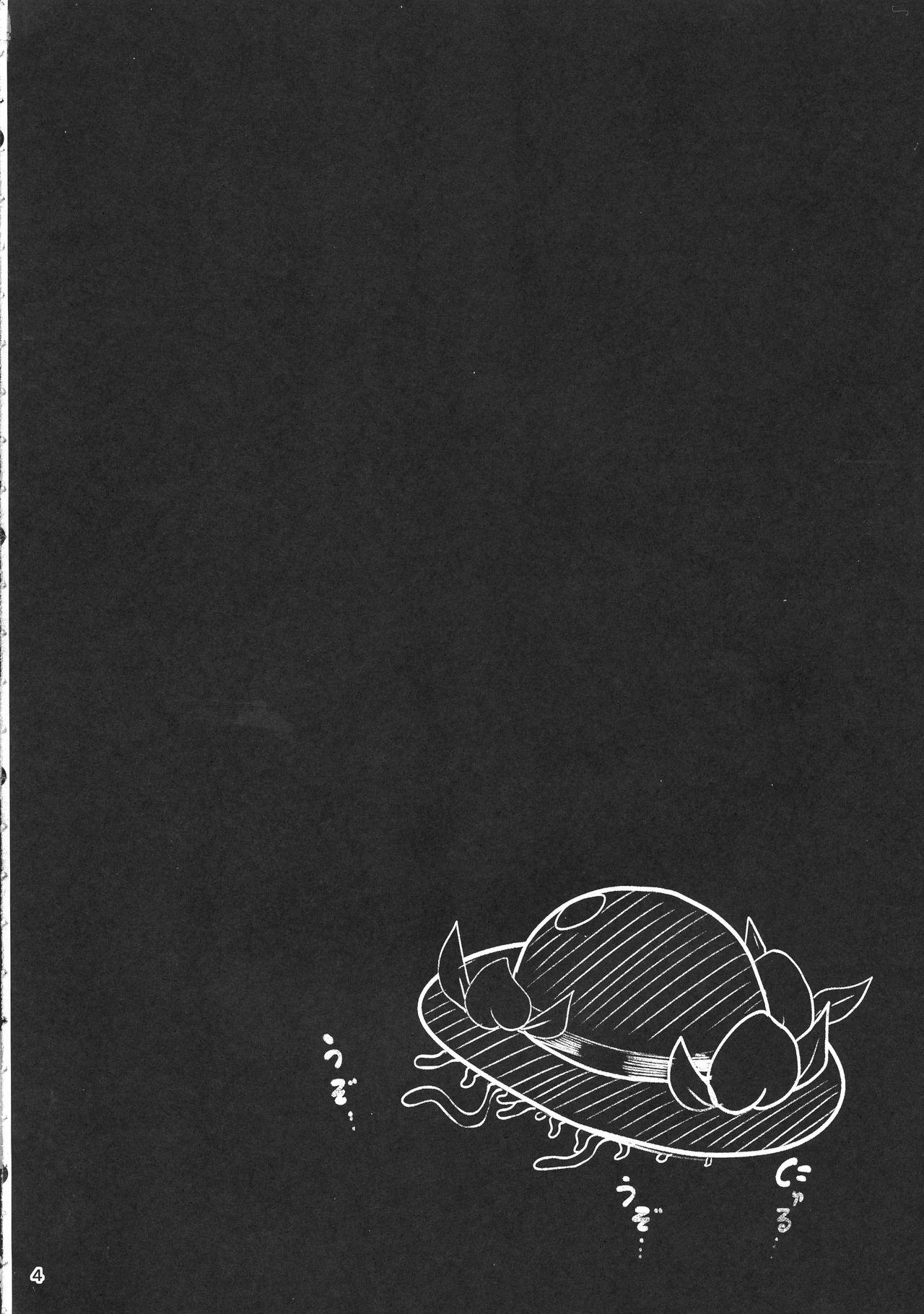 Futanari Tenshi Monogatari 3 3
