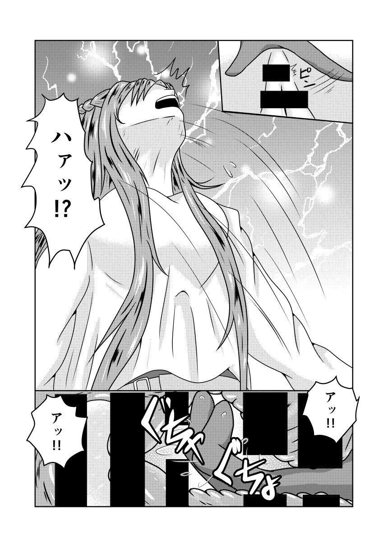 Asuna-san ga Agil ni Netorareru Ohanashi 10