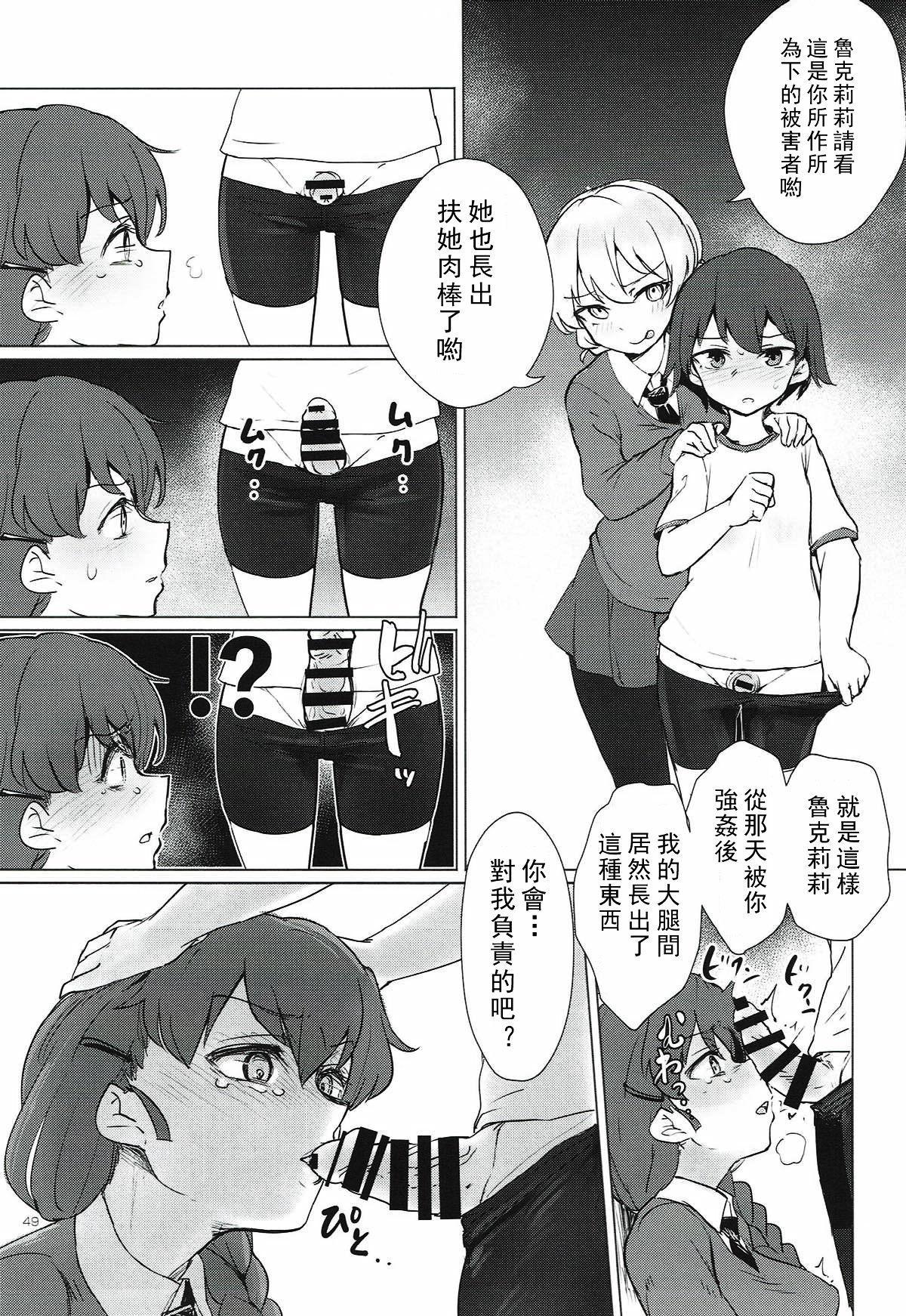 seiguro no seieki benjo to kashita rukuriri-san 丨變為聖葛羅精液廁所的魯克莉莉 3