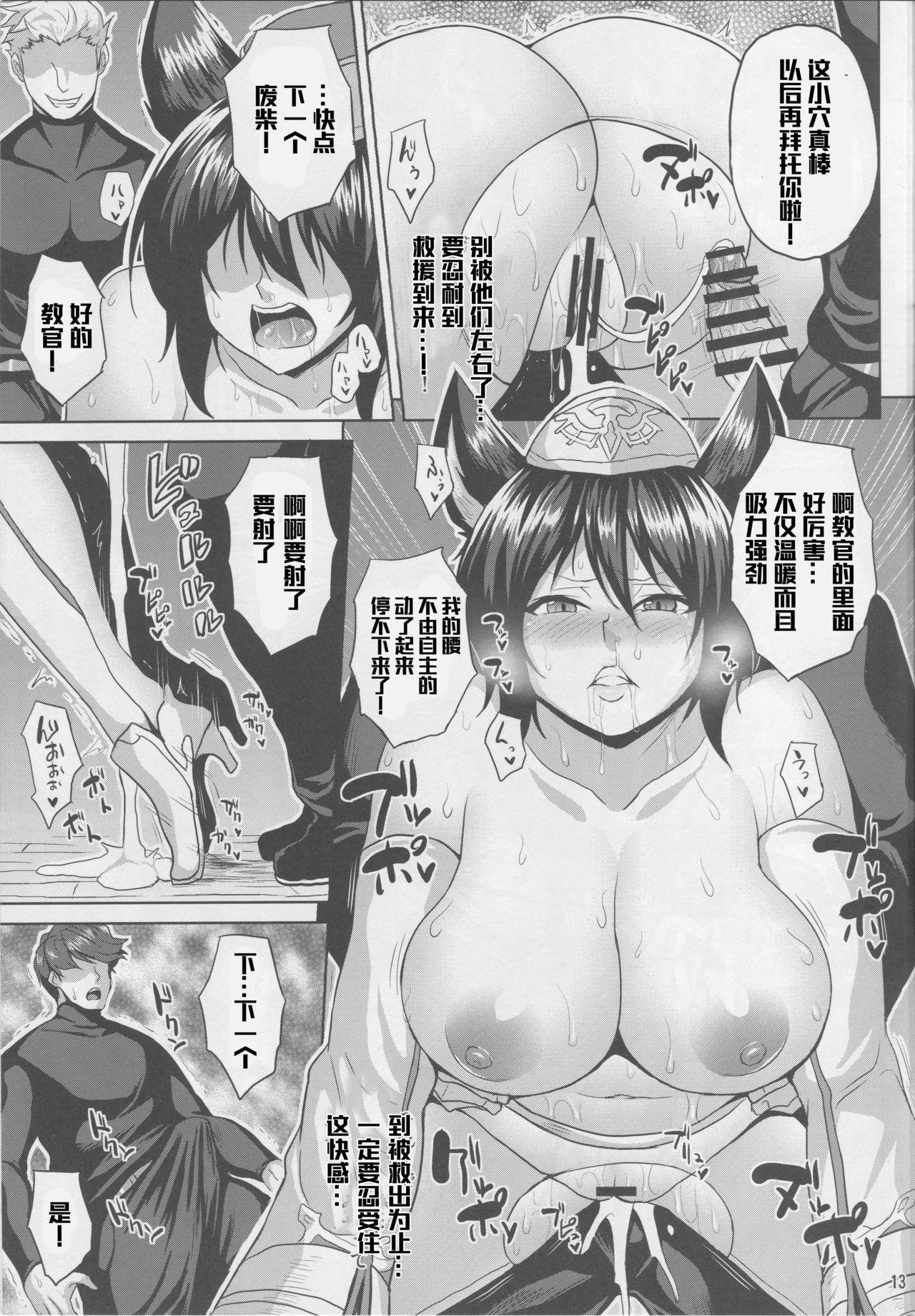 Oni Kyoukan no Zecchou Kunren 11