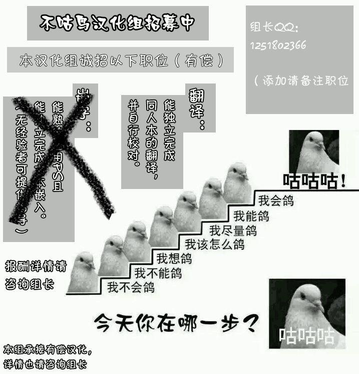 Oni Kyoukan no Zecchou Kunren 26