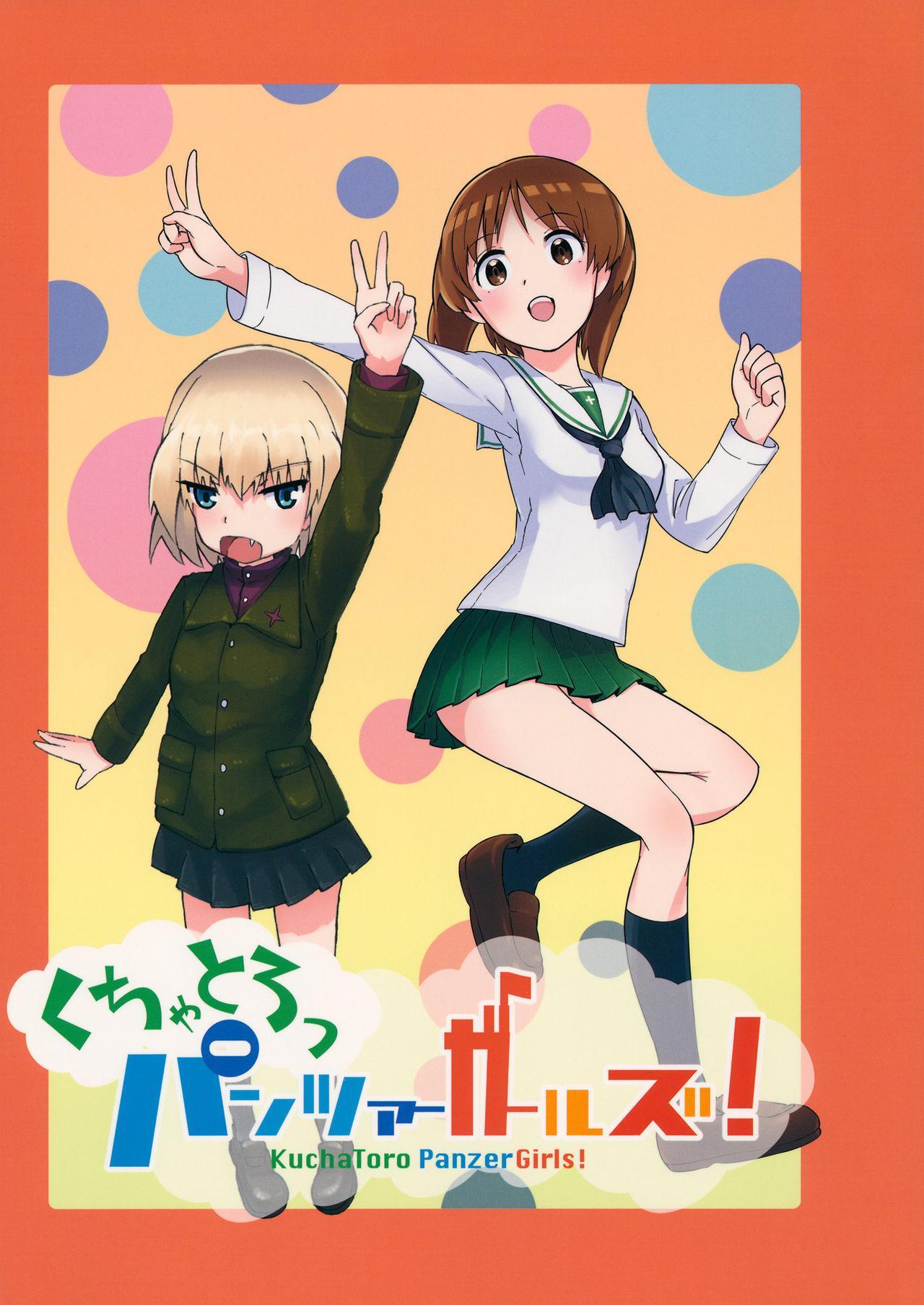 Kucha Toro Panzer Girls! 1