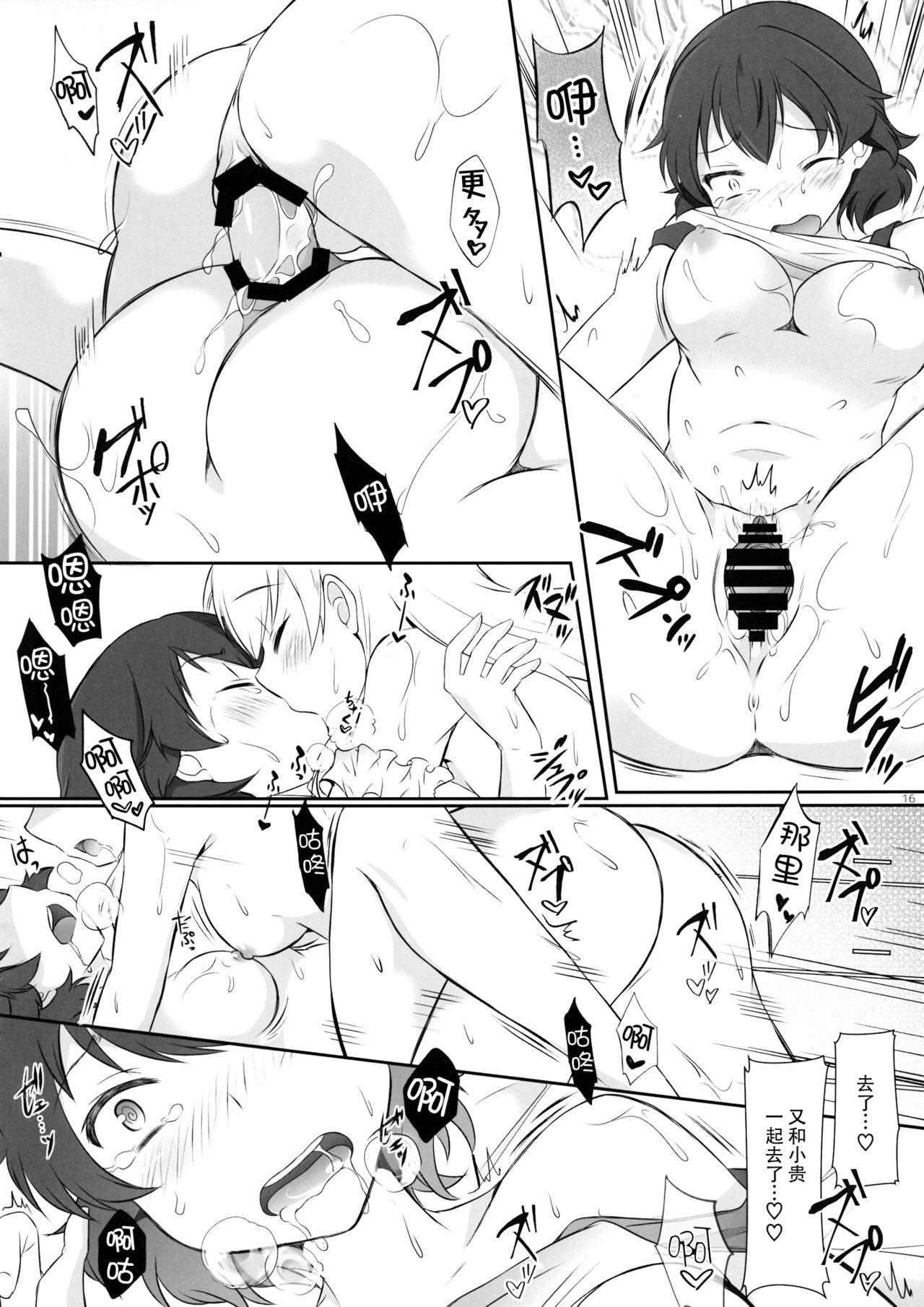 (C90) [SOY-darake (Abe Nattou)] Hina-chan Taka-chan Training (Girls und Panzer) [Chinese] [脸肿汉化组] 15