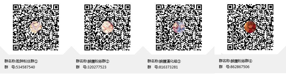 (C90) [SOY-darake (Abe Nattou)] Hina-chan Taka-chan Training (Girls und Panzer) [Chinese] [脸肿汉化组] 24