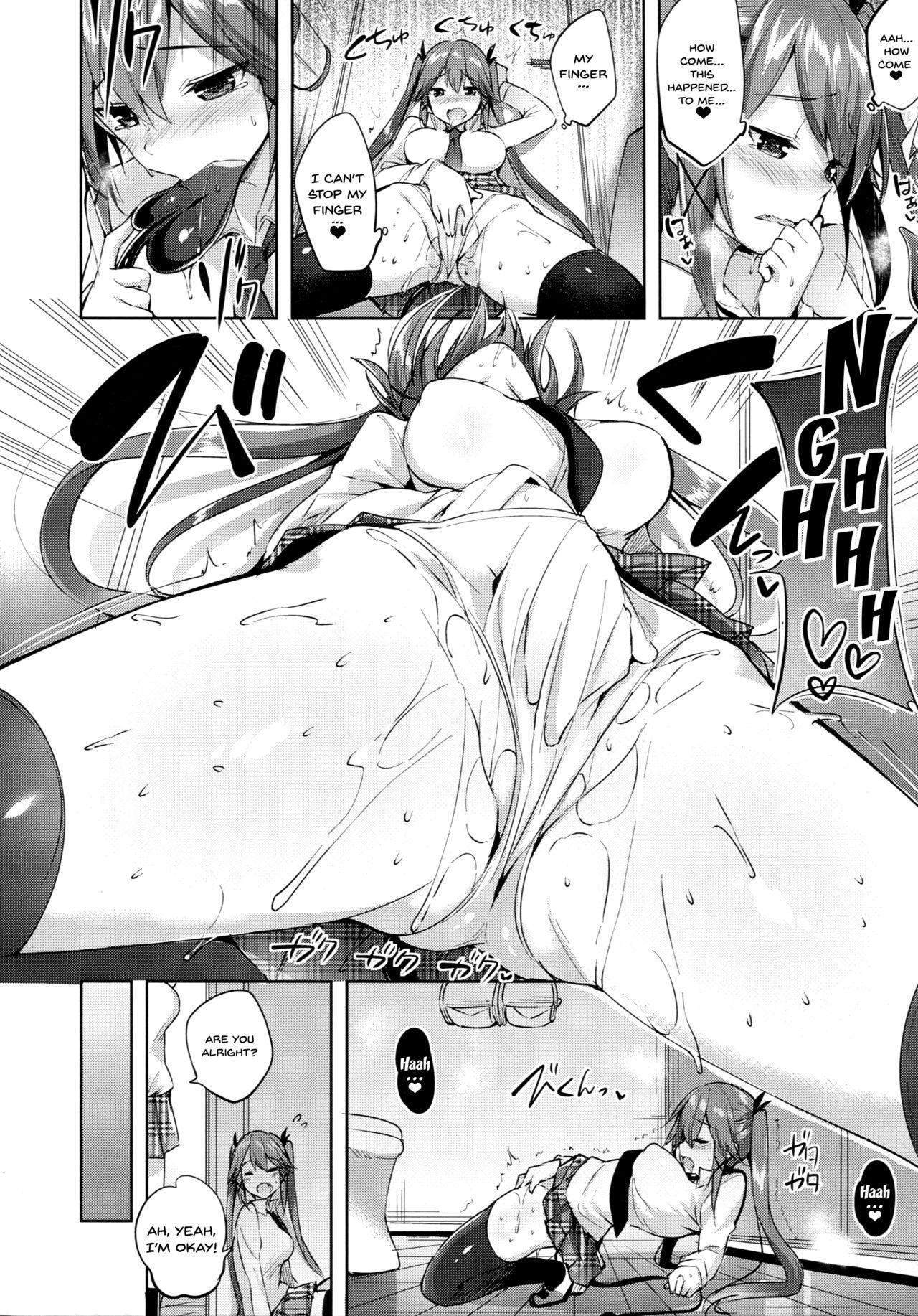 Koakuma Setsuko no Himitsu vol. 2 7