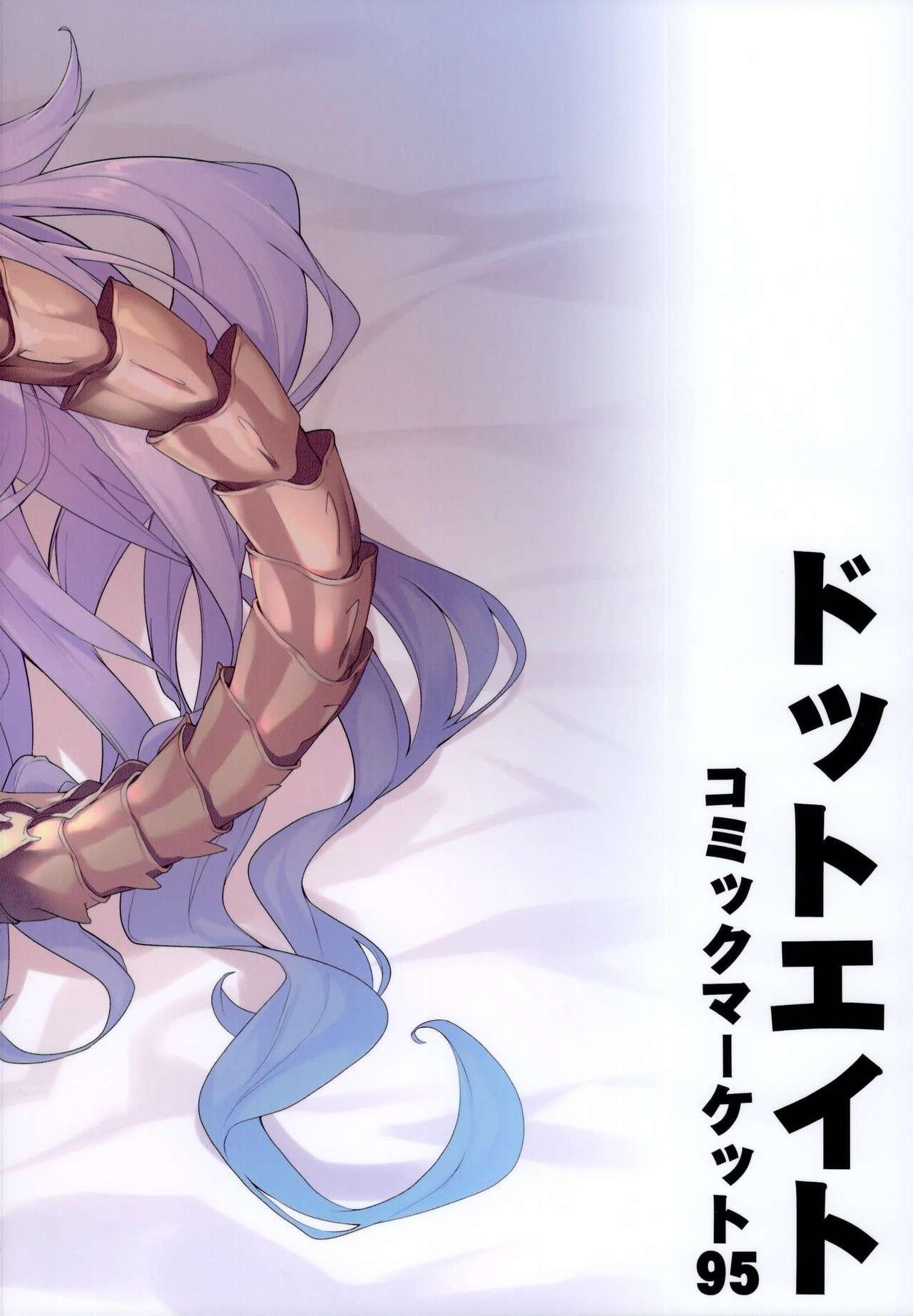 Medu Ecchi 15