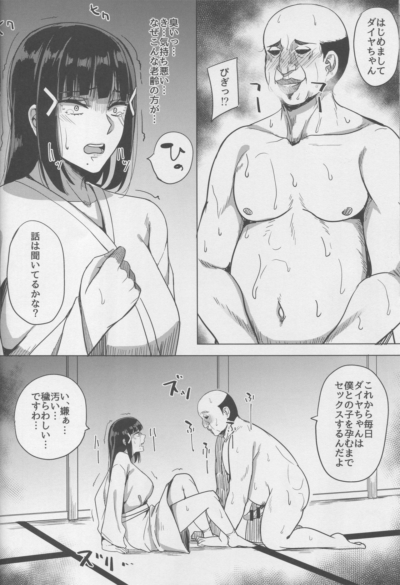 Kurosawa-ke no Inshuu 3