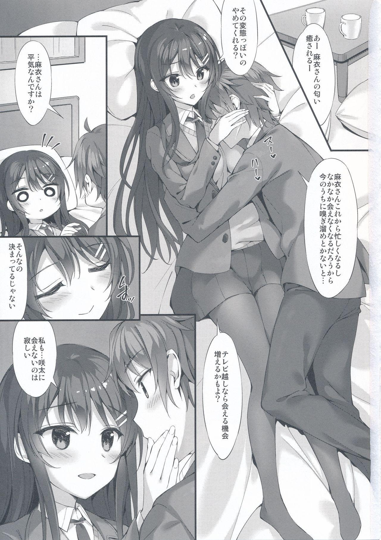 Mai Senpai to Ichatsukitai 2