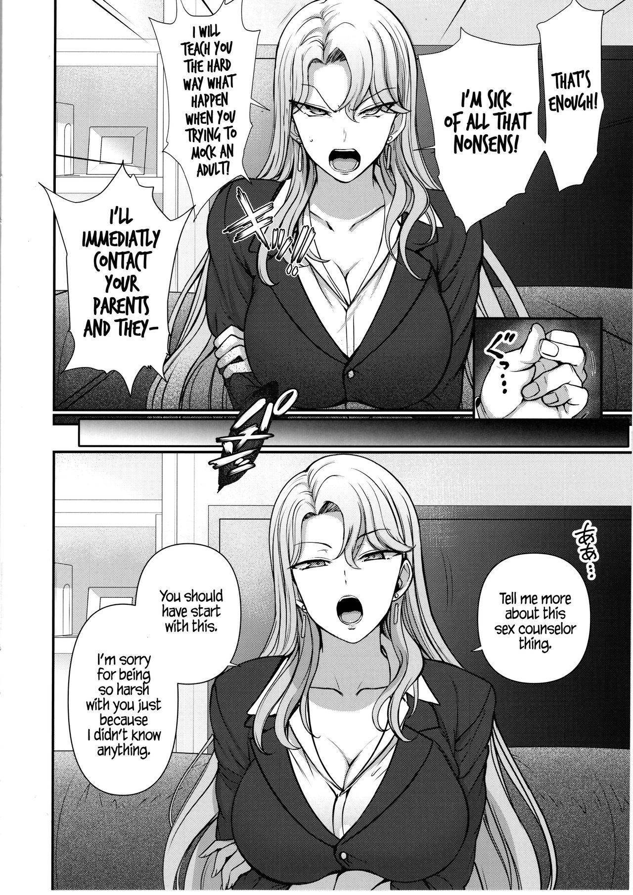 Saimin Seishidou kurashiki reika no Baai 4