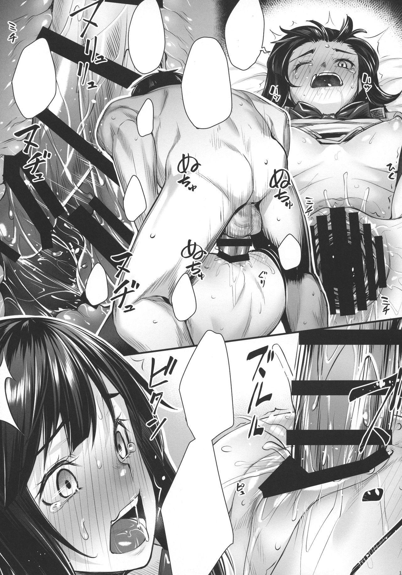 Obaka na Minori-chan 42