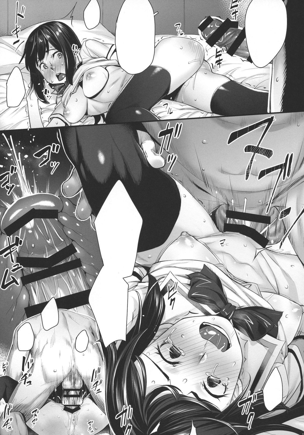 Obaka na Minori-chan 46