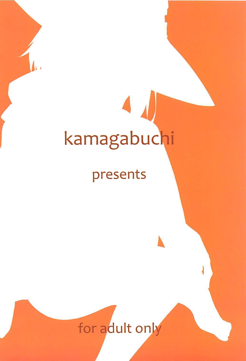 Archwizard wa Bakuretsu Mahou no Yume o Miru ka? | Do Archwizards Dream of Explosion Magic? 25