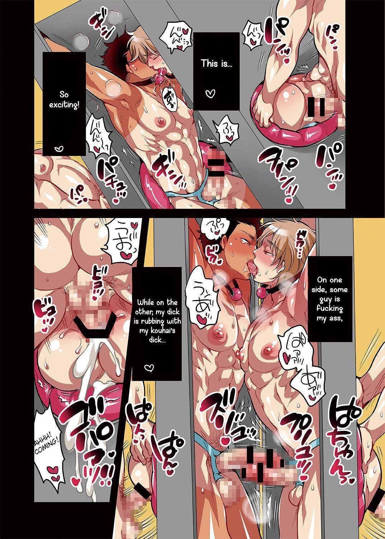 Oshiri Hinpyoukai Kyoku 42