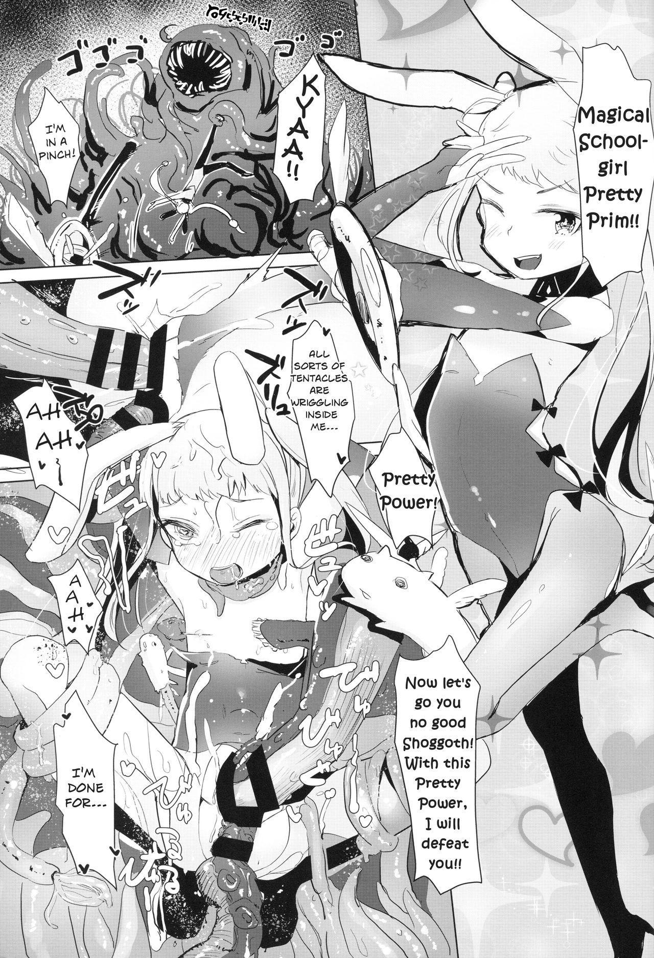 Rachirare Shoujo wa, Manga no Naka de __. Koharu Hen | The Kidnapped Girl in the Manga... Chiharu Chapter 1