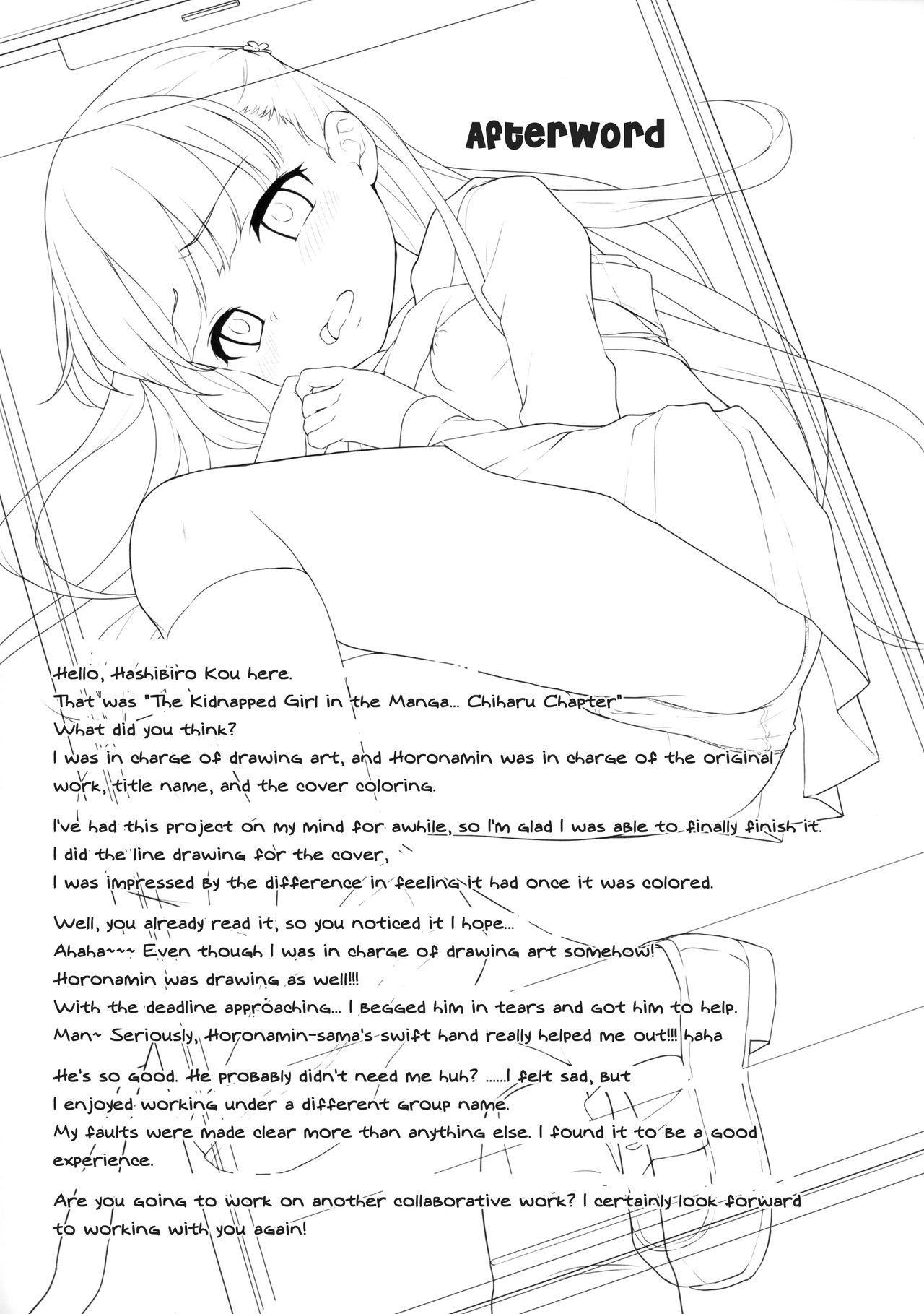 Rachirare Shoujo wa, Manga no Naka de __. Koharu Hen | The Kidnapped Girl in the Manga... Chiharu Chapter 22