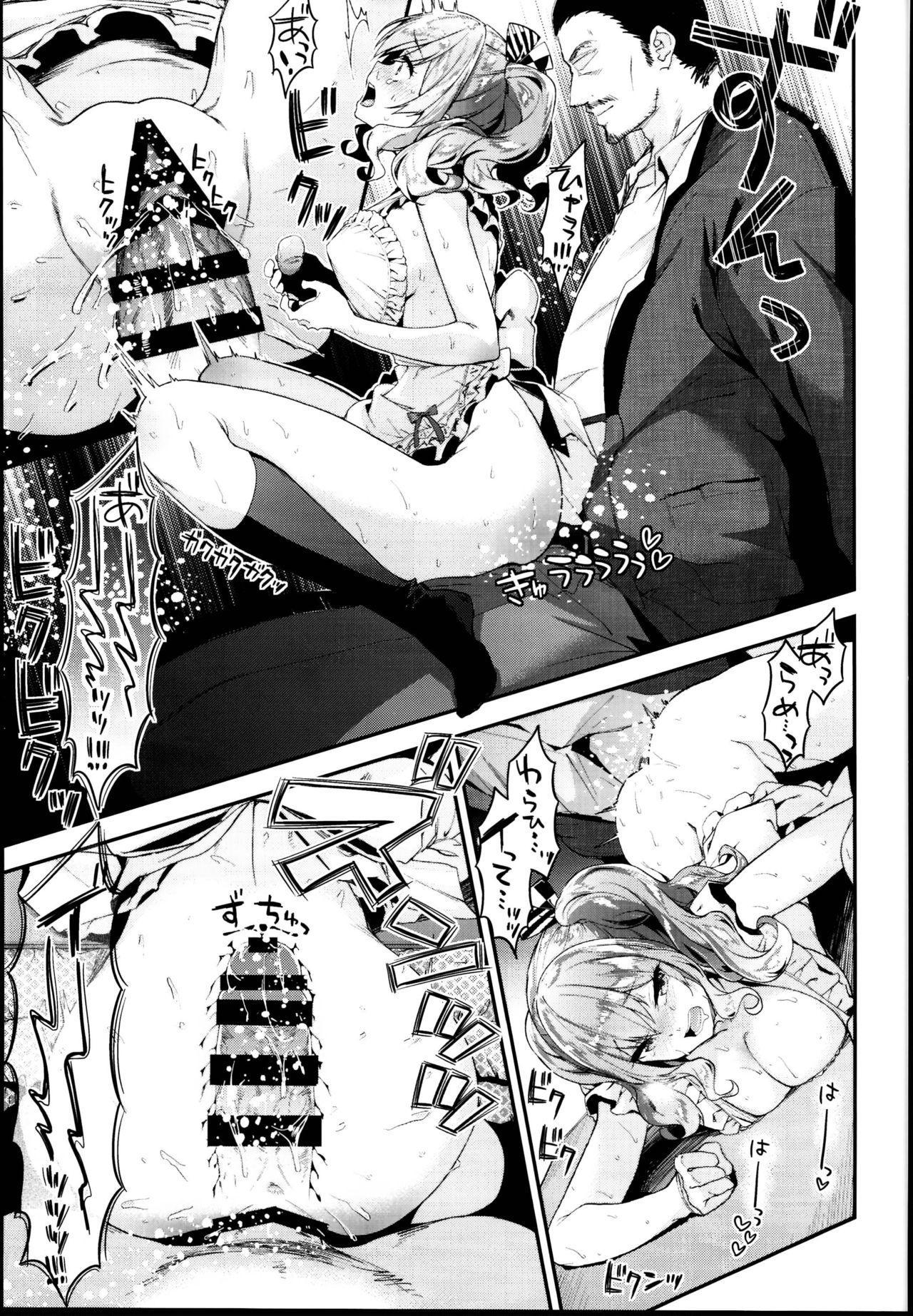 Kashima to Love Love Dousei Seikatsu 15