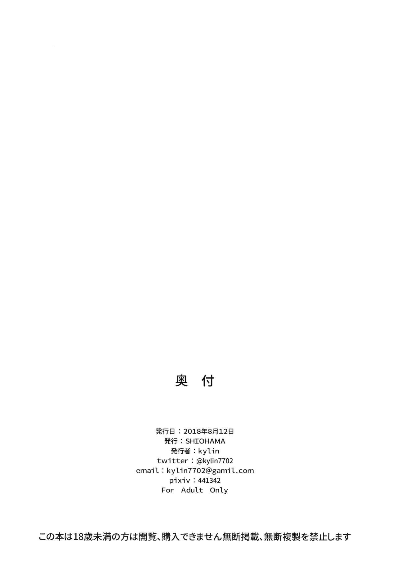 (C94) [SHIOHAMA (kylin)] Onanie Chuudoku Arisu-chan | Masturbation Addict Arisu-chan (Girls und Panzer) [English] [Burger] 22