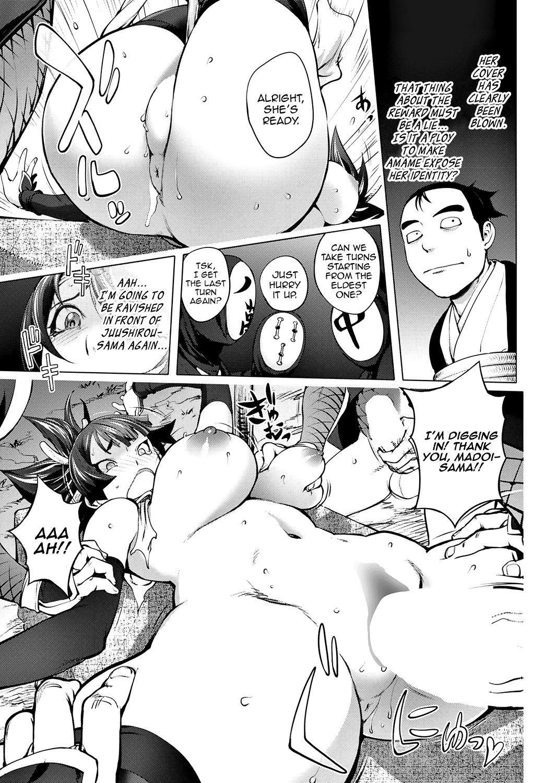 [Kon-Kit] Torokeru Kunoichi ~Adauchi Hen~ The Bewitched Kunoichi ~Retaliation Incident~ (COMIC Penguin Club 2018-05) [English] [Aoitenshi] [Digital] 8