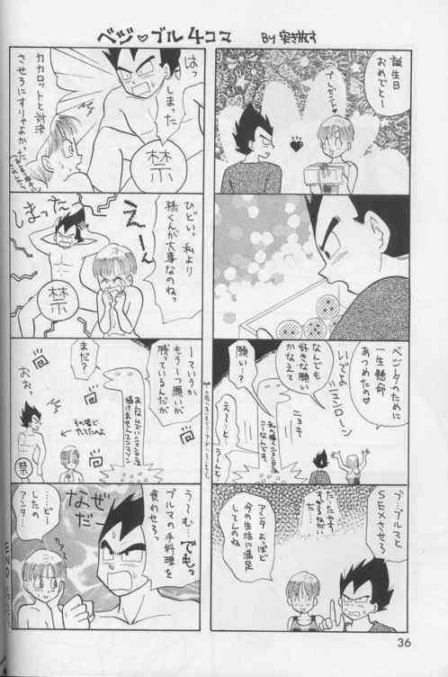 Okiraku Gokuraku Chou Kairaku 34