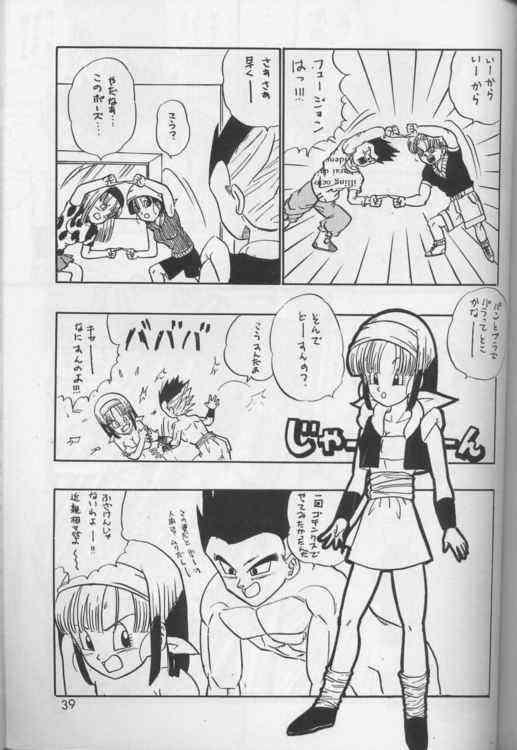 Okiraku Gokuraku Chou Kairaku 37