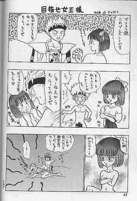 Okiraku Gokuraku Chou Kairaku 40